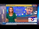 Великобритания выходит из Евросоюза Реакция Франции и Германии на итоги голосования за Brexit