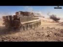 Flaming Farts Взвод с корефаном после долгого отдыха World of Tanks