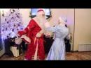 Банкетный зал Шекспир. Новогодний детский утренник. Дед Мороз и Снегурочка танцуют вместе