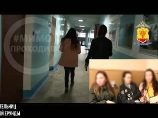 В Чувашии поймали опасных девушек-грабительниц Чебоксары