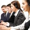 Единый контакт центр | франшиза | готовый бизнес