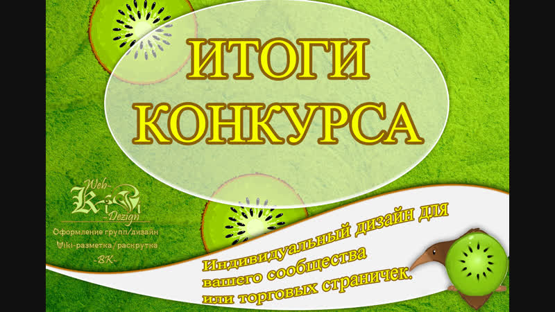 Конкурс №2 Зимняя облжка для группы ВК