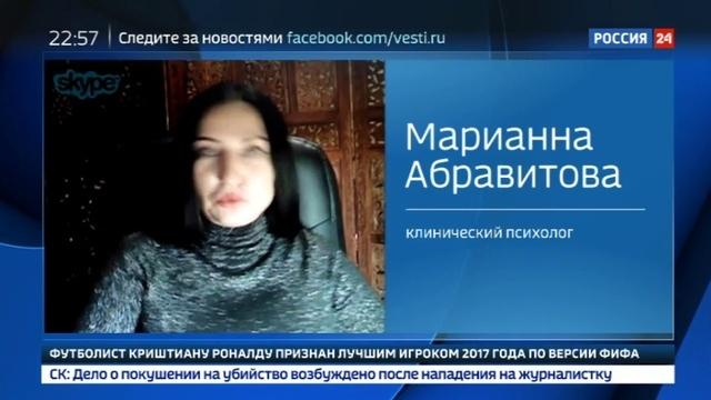 Новости на Россия 24 • Курсант академии МВД отчислен за публичный секс