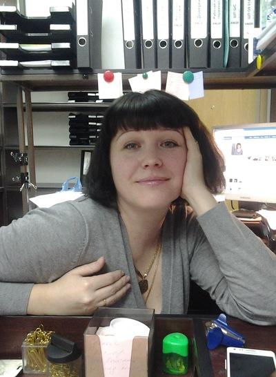 Наталья Чудина, 19 августа 1978, Москва, id17626266