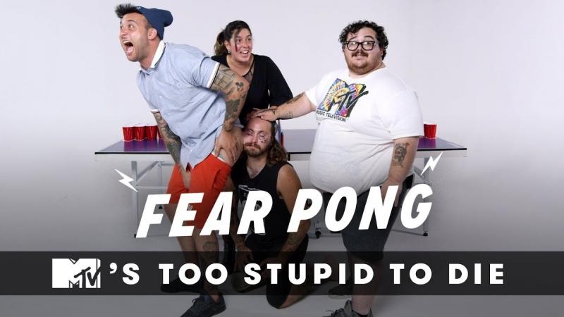 Страх-Понг - Чудаки из Too Stupid to Die | Озвучка Рокфора