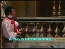 Пуччини Тоска Доминго Русский перевод