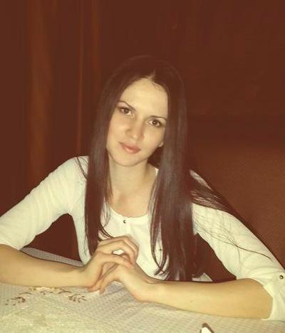 Ирина Халилова, 30 августа 1977, Владивосток, id202335281