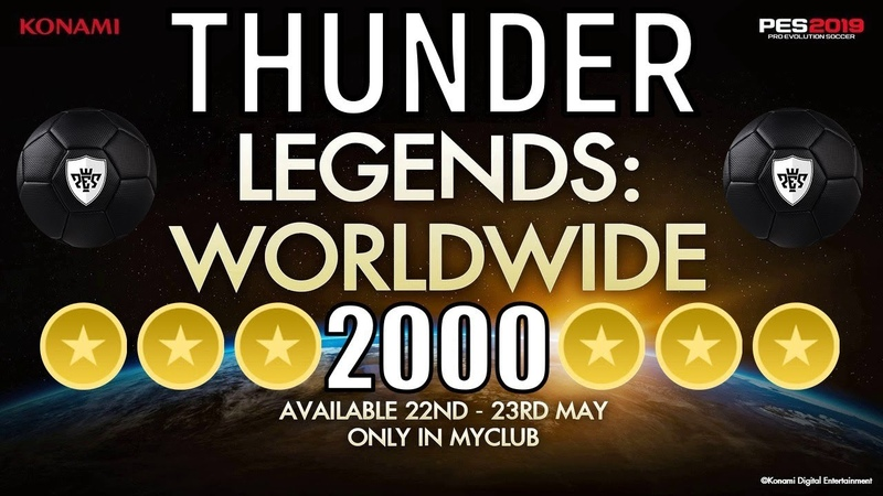★ Legends WORLDWIDE Pack Opening ★ Spending 2000 COINS ★ PES 2019 Mobile