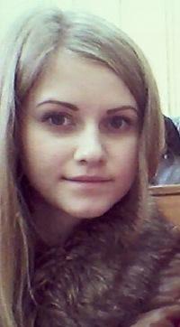 Кристина Симоненко, 2 мая , Краснозерское, id99032711
