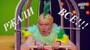 НЕЖДАНЧИК! Такого предательства муж не ОЖИДАЛ! Самый угарный попугай - Этот номер Порвал Зал ДО СЛЕЗ