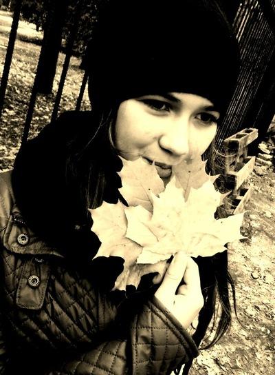 Елена Васильева, 5 октября , Ульяновск, id159544020