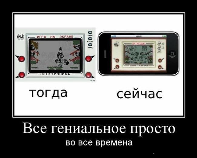 FPAGAgRD1FQ.jpg