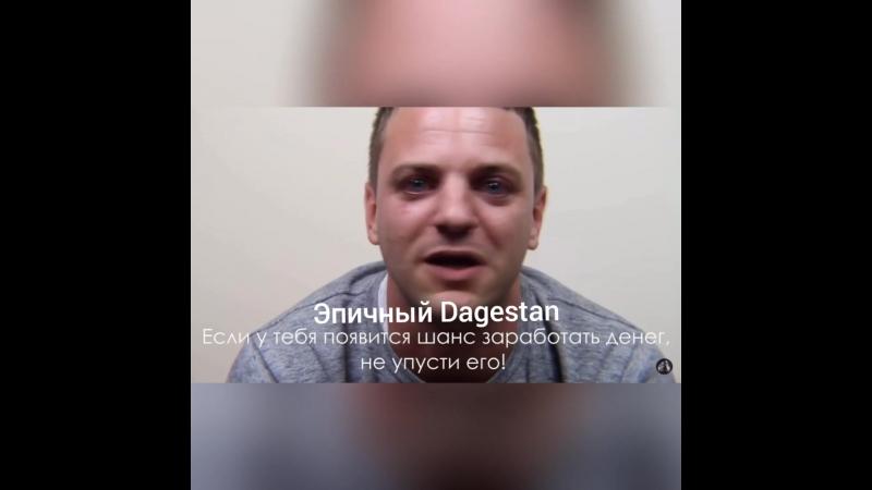Отец стал донором сердца для сына- Эпич...agestan (1080p).mp4