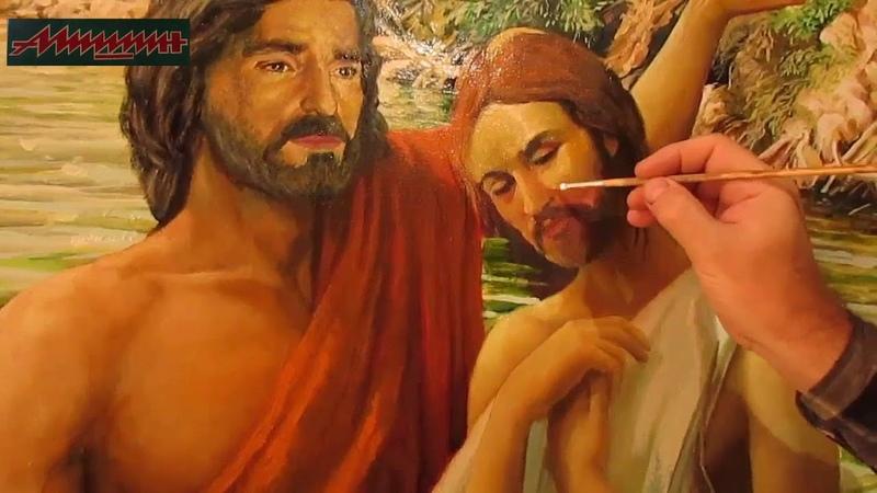 БИБЛЕЙСКИЙ СЮЖЕТ ,, КРЕЩЕНИЕ ,, Картина маслом,, А, МИШИН ,