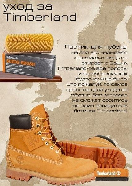 Как почистить ботинки из нубука в домашних условиях форум - Pacenote.Ru