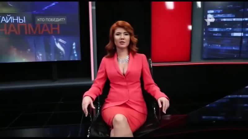 Тайны Чапман Предсказания 2019 _ Документальный фильм Рен ТВ