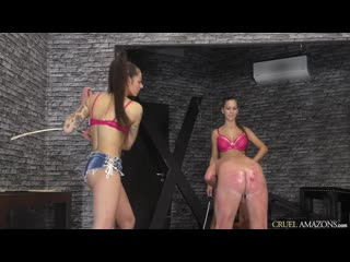 Cruel amazons - amanda cleo jeans shorts canes femdom whipping