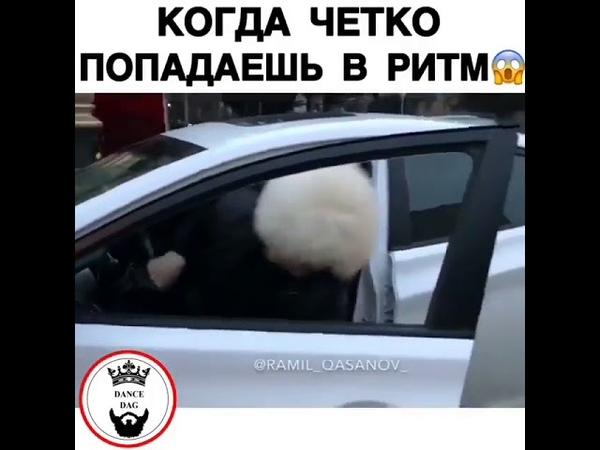 Когда четко поподаешь в ритм)