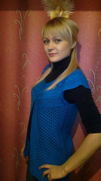 Елизавета Миллер, 8 декабря 1992, Нижнеудинск, id193637082