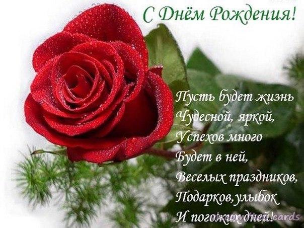 Поздравляем с Днём рождения всех, кто родился сегодня -18 августа! 😘 😘 😘