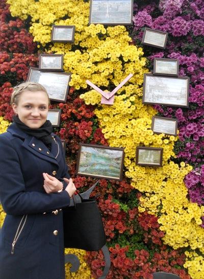 Nikochka Druzenko, 17 февраля , Киев, id145238384