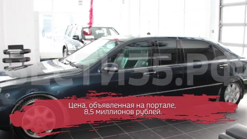 Лимузин Владимира Путина продают за 8,5 млн рублей