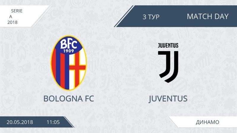 Bologna FC 2:0 Juventus, 3 тур (Италия)