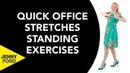 Быстрая 5 минутная офисная растяжка всего тела Quick Office Standing Stretches 5 Min Upper Lower Body Workout at Work