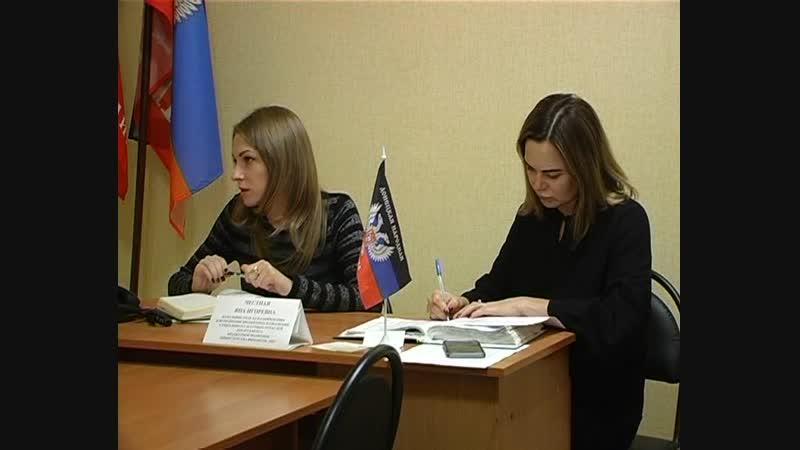 Жители Старобешевского района встретились с представителями Минфина ДНР