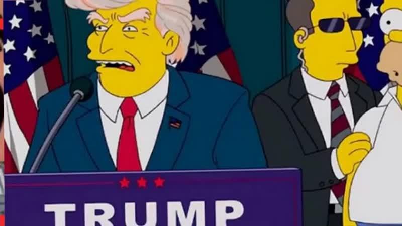 Симпсоны предсказатели 2 0