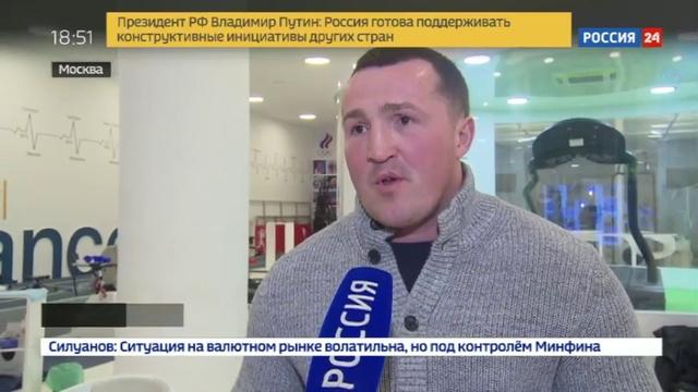 Новости на Россия 24 • Юных призеров чемпионата Европы по боксу наградили в Олимпийском комитете России