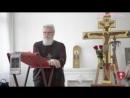 Где был Иисус Христос от 12 до 30 лет_ Проповедь Иоанна Предтечи. Сергий (Троицк