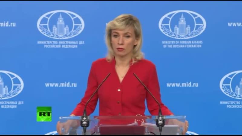 В МИД РФ прокомментировали перенос диппредставительства России на Украине из Киева в Донецк
