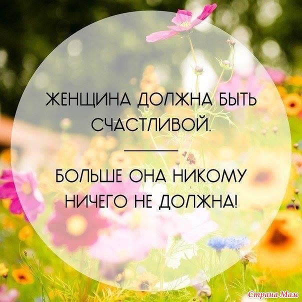 Фото №456245544 со страницы Людмилы Григорук