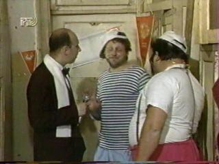 Джентльмен-шоу (РТР, август 1996)