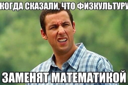 А вот хуй тебе а не группа!!!ЗАКРЫТО | ВКонтакте