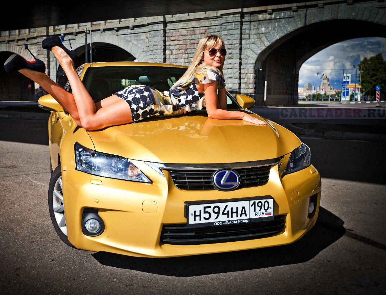 Lexus CT gold biege