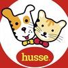 HUSSE - Здоровый корм с отличным вкусом