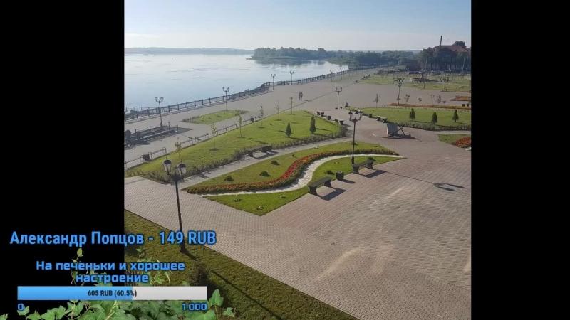 Live СМоРОДИНА - Радио в Сарапуле