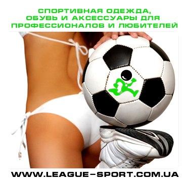флаг одесса футбол