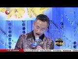 [LQ VIDEO] 140315 Chinese Immortal Song Cut