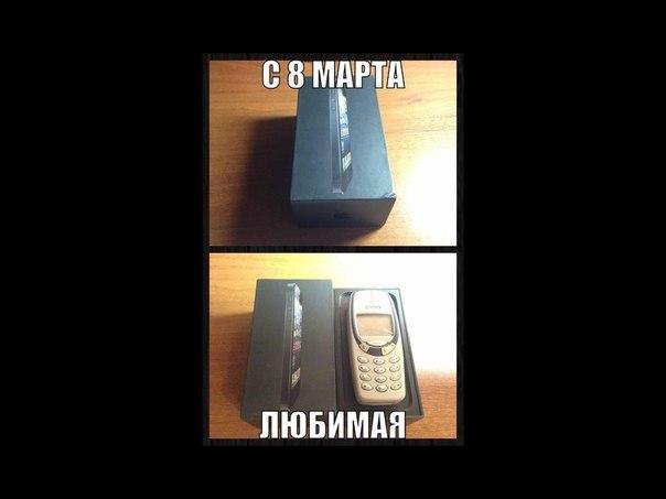 Че попаЛоЛ)))