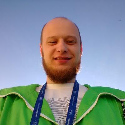 Sergey Stolbov