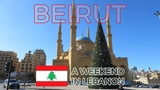 Walking around Beirut, Lebanon 2018 Tourist sights and attractions