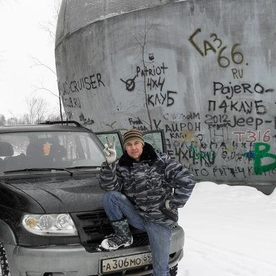 Роман Морозов, 3 июня 1986, Дубна, id133566757