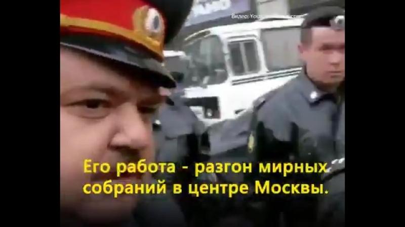 Лица полиции: Себастьян Перейра из МВД