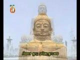 Buddha Geet- He Shantidoot Vandana (Bodh Gaya)