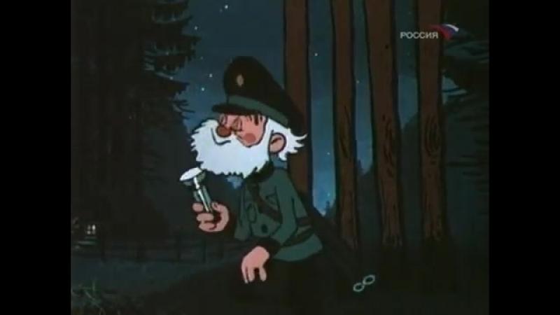 Западня киножурнал Фитиль № 137 1974 реж Борис Дежкин