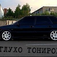 Виталий Иванов, 14 апреля 1996, Ижевск, id225362782