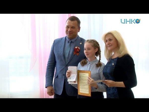 В Зарайском отделе ЗАГС вручили 14-летним зарайцам паспорта граждан РФ